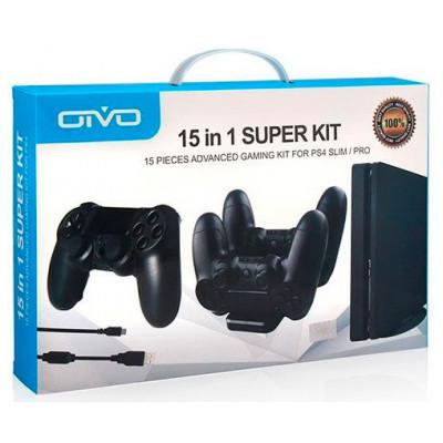 Набор аксессуаров для PlayStation 4- Super KIT 15 в 1