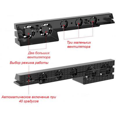 Система охлаждения для PlayStation 4 Pro-DOBE TP4-831