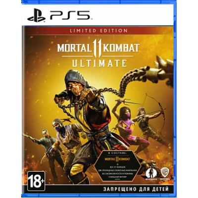 Mortal Kombat 11 (PS5)