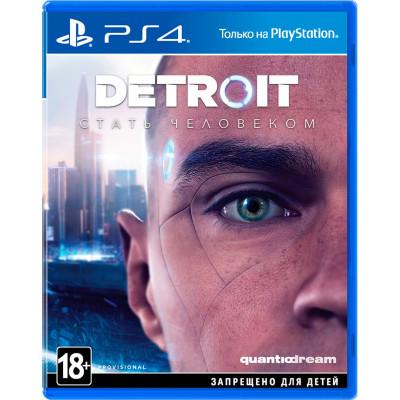 Detroit: стать человеком для Sony PlayStation 4