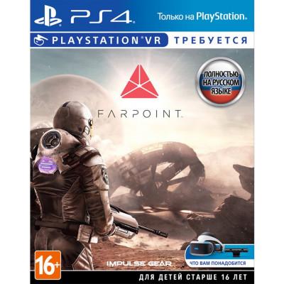 Farpoint для Sony PlayStation 4 (поддержка VR)
