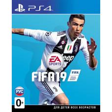 FIFA 19 для Sony PlayStation 4 русская версия
