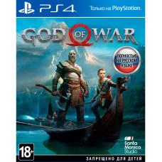 God of War 2018 для Sony PlayStation 4