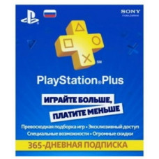 Карта оплаты PlayStation Plus Card на 365 дней