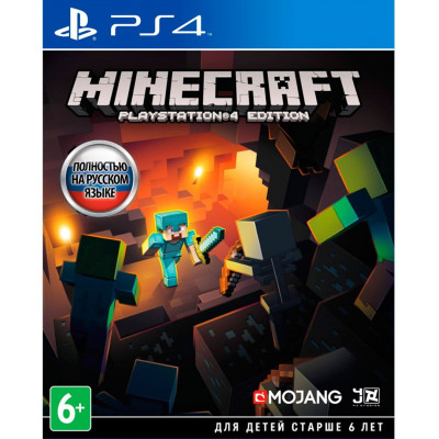 Minecraft - Playstation 4 Edition для Sony PlayStation 4 - русская версия