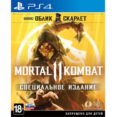 Mortal Kombat 11 Специальное Издание для Sony PlayStation 4