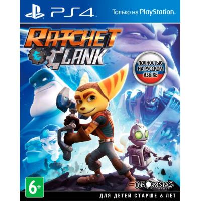 Ratchet & Clank для Sony PlayStation 4