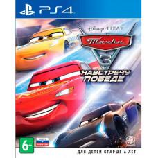 Тачки 3: Навстречу Победе для Sony PlayStation 4