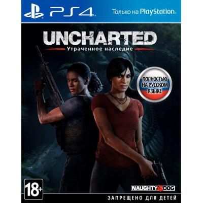 Uncharted: Утраченное наследие для Sony PlayStation 4 - (русская версия)